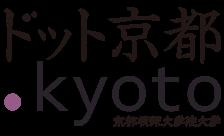 .kyoto Domain Registration