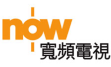 .nowtv Domain Name