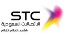.stc Domain Name