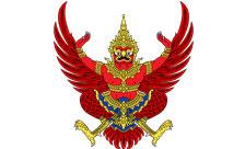 .thai Domain Registration