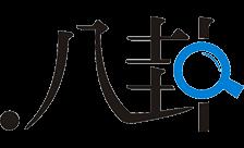 .八卦 Domain Name