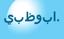 .ابوظبي Domain Name