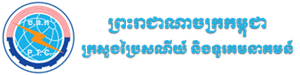 Cambodia MPTC accredited registry